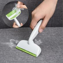 Clothes Pets Hair Remover Brush Manual Magic Clothes Brush Double-head Design Cleaner Cleaning Tool for Removing Hair Lint Fluff nature hair flat fluff powder brush