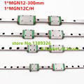 Free shipping for 12mm Linear Guide MGN12 L= 300mm linear rail way + MGN12C or MGN12H Long linear carriage for CNC X Y Z Axis