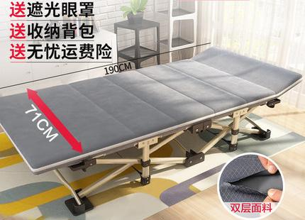 Folding sheets people home adult lunch break nap lounge office simple marching multi-function portable