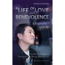 a Life of Love and Benevolence Biography Jet Li. story about Chinese kongfu. Language English Keep on Lifelong learn-332
