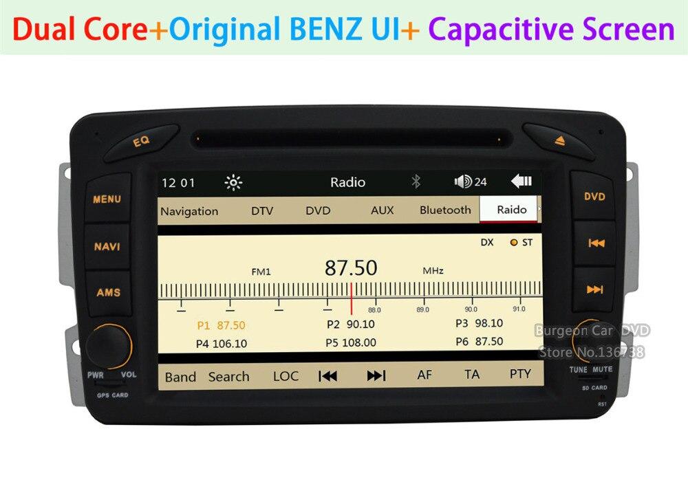 Touch capacitive screen car dvd player for mercedes benz for Mercedes benz navigation dvd