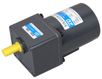 40W speed control motor with gearbox with a gear ratio of 3:1 to adjust the speed 0 500 r / min flange size 90x90mm