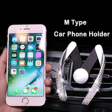 Кристалл Rhinestone автомобильный держатель мобильного телефона Air Vent Diamond ABS телефон, подставка-держатель Регулируемый для iPhone gps стайлинга автомобилей