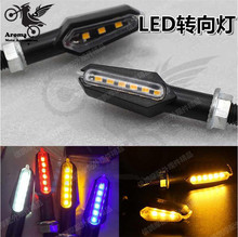 4 colors available lighting motorcycle turn signal light Off-road motorbike flashers for KTM dirt pit bike motocross LED moto