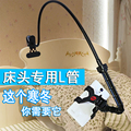 Mobile phone mobile phone support bracket bed lazy bedside Apple Mini tablet support universal clamp