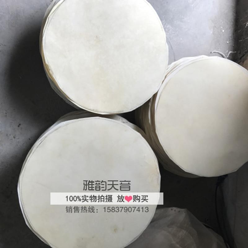Bongos, djembe drum skin sheepskin size of various models are