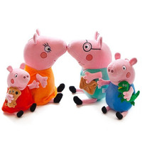 4 Pcs/Set 19 30 CM Original Peppa Pig Family Set Pelucia Stuffed Doll Plush Toys For Children