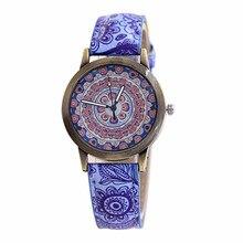 fafac2dfc59 2018 Senhoras Relógio de Porcelana Retro Cinta Cinto de Marcação Digital de  Simulação Analógico Quartz Relógio de Pulso Relogio .