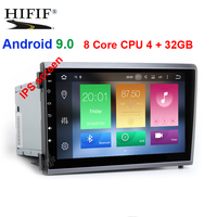 8DSP IPS Android 9.0 CAR multimedia player GPS For Volvo S60 V70 XC70 2000 2001 2002 2003 2004 DVD PLAYER navigation radio