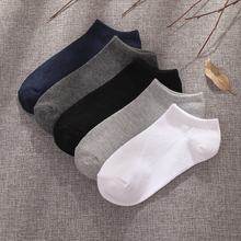 Socks men long A258 autumn winter cotton socks home wear seasons