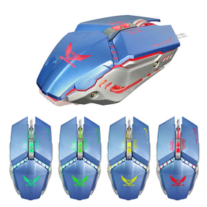 Image 4 - ZERODATE Wired Gaming Mouse 8 Macro Programmable Buttons Adjustable 3200DPI with Respiration LED Light Mouse PC Laptop
