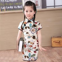 05e6c2e742d8e Popular Chinese Outfit Baby-Buy Cheap Chinese Outfit Baby lots from ...