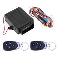 Универсальный Авто Дистанционное управление центральный комплект автомобиля keyless замок запись Системы с Дистанционное управление ler автосигнализации Системы