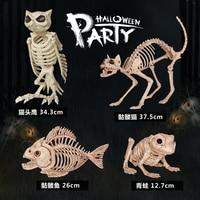 Halloween Decoration Muffins Empty Cat Frog Skull Bones Frame Horror Bar