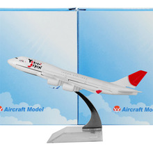 Japan Airlines Boeing 747  16cm model airplane kits child Birthday gift plane models toys  Christmas gift