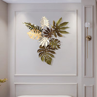 Creative Abstract Plant Decoration Retro 3D Paintings Plant Wall Sculpture Door Decor Metal Statue TV Background Xmas Gift