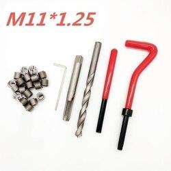 20 sztuk samochodów Pro cewki wiertarka gwint metryczny zestaw naprawczy M11 * 1.25mm dla Helicoil narzędzia do naprawy samochodu gruba łom w Zestawy narzędzi ręcznych od Narzędzia na