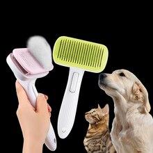 Высококачественные товары для домашних животных расческа для собак Уход за шерстью автоматическая щетка для удаления волос гребень для кошек собак
