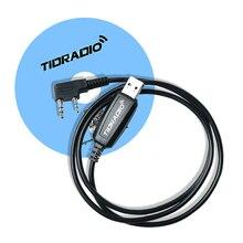 USB Cable Programming for Walkie Talkie CB Radio for Baofeng uv-5r bf-888s uv-82 uv-5ra uv-5re TID Radio accessories + E-disk