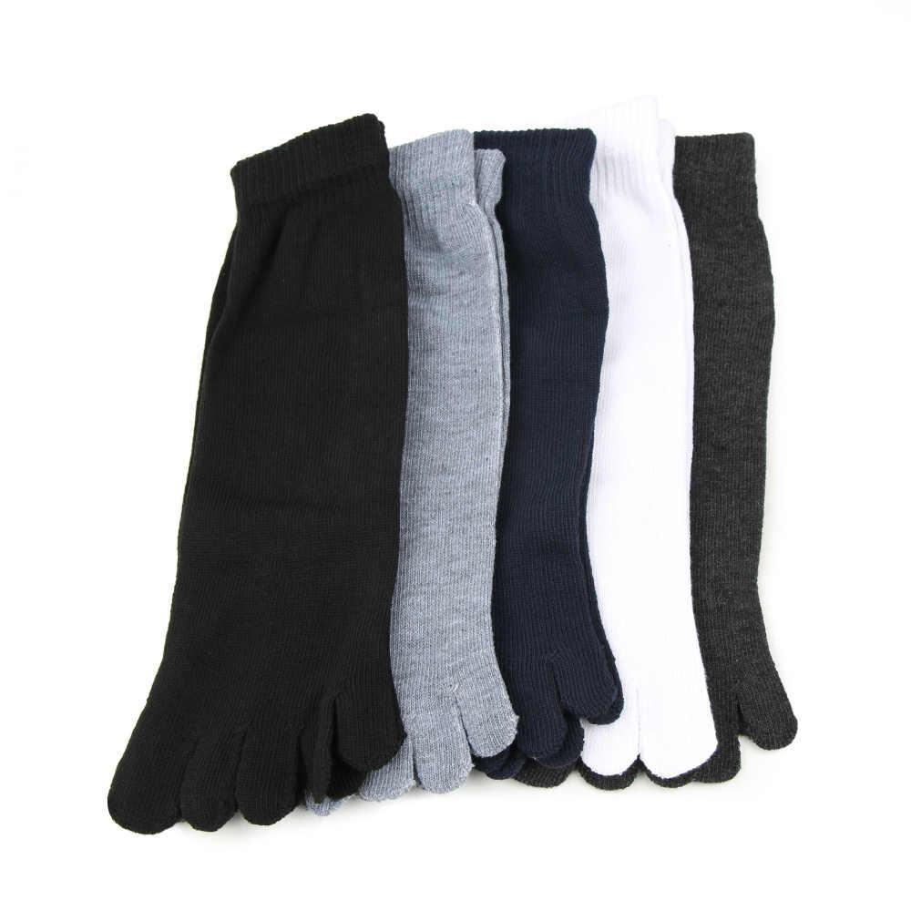 Лидер продаж, мягкие модные, 1 пара, зимние, Осенние, теплые, удобные, мужские, наивысшего качества, женские, пять пальцев, мягкие, хлопковые носки с носком