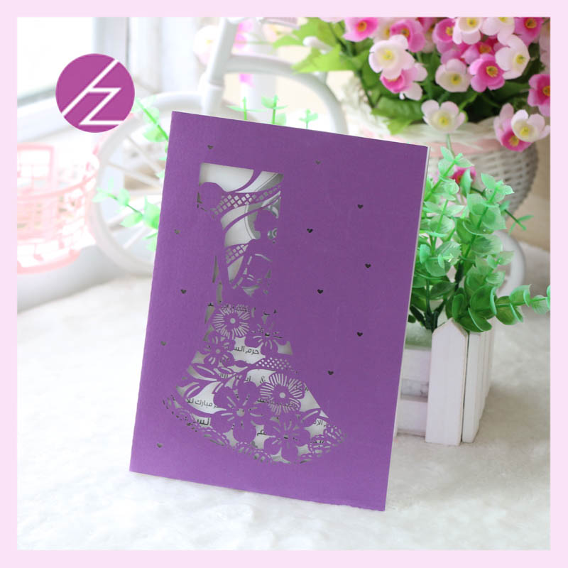 Online Get Cheap Personalised Party Invitations Aliexpress – Cheap Personalised Party Invitations