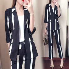 2 piece outfits for women suit female spring and autumn striped 2018 new temperament fashion OL