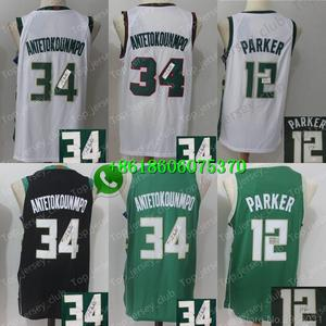 Signature Free shipping A++ quality Mens Adult  34 Giannis Antetokounmpo 34  Ray Allen 12 Jabari Parker signed Jersey d355a169f