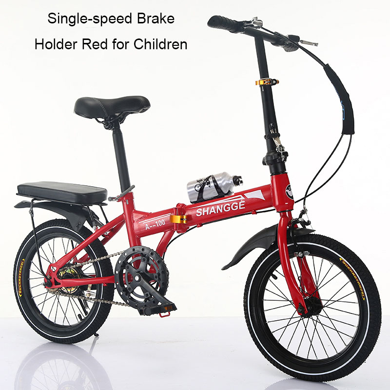 A 16-inch Universal Children's Folding, Variable Speed, Ultra-light Portable Bicycle For Students
