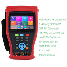 New 4K H.265 IP tester CVBS Analog HD SDI AHD CVI TVI CCTV tester Monitor with Digital multi-meter ,HDMI 1080P In/out