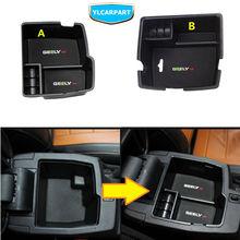 Для Geely Emgrand X7 EmgrarandX7, EX7, FC внедорожник, видения X6, NL4, автомобиль среднего подлокотник ящик для хранения