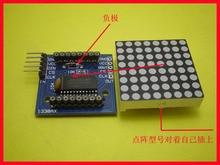 8*8 dot matrix driver module  DIY KIT Electronic diy kits soldering kits