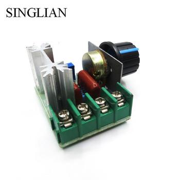 AC 220V 2000W SCR Regulator napięcia ściemniacze ściemniacze Regulator prędkości termostat tanie i dobre opinie SINGLIAN CN (pochodzenie) Nowy Voltage Regulator Komputer