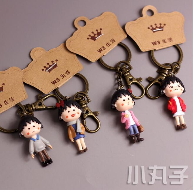 US $1 68 |4 type new cute Chibi Maruko chan Keychain Resin lovely for Women  Girl-in Key Chains from Jewelry & Accessories on Aliexpress com | Alibaba
