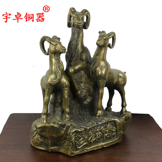Yu Zhuo bronze copper Sanyangkaitai auspicious gift The spring comes in full form..