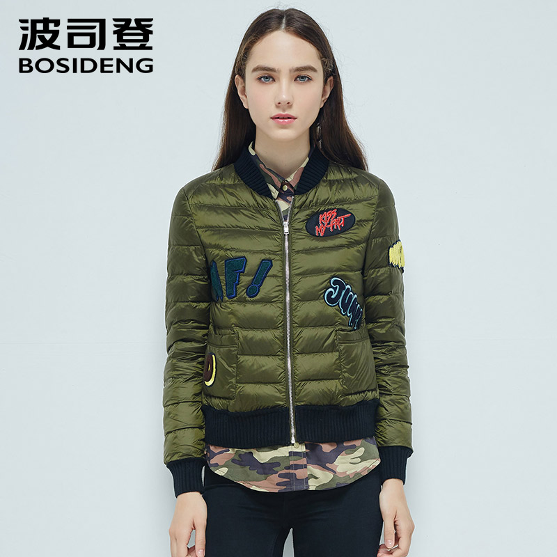 BOSIDENG women's clothing short jacket duck   down     coat   European style occident outwear fashion cool   coat   winter jacket B1601038