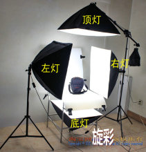 Photo Studio Continuous lighting Kit 60x130cm photographic Shooting Table and four 50x70cm softboxe shooting table set  CD50