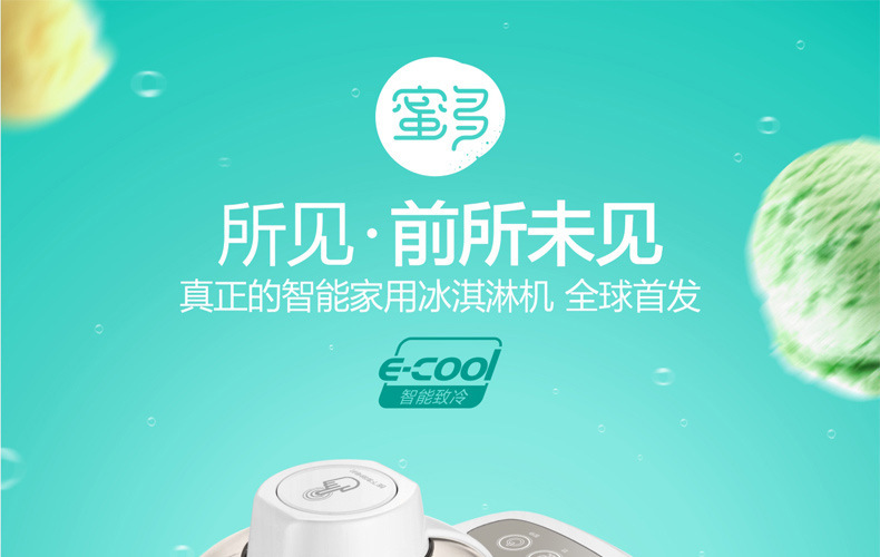 Ice Cream Machine Children Mini- Ice Cream Machine Household Small-sized Fully Automatic Ice Cream Trigger Commercial 3