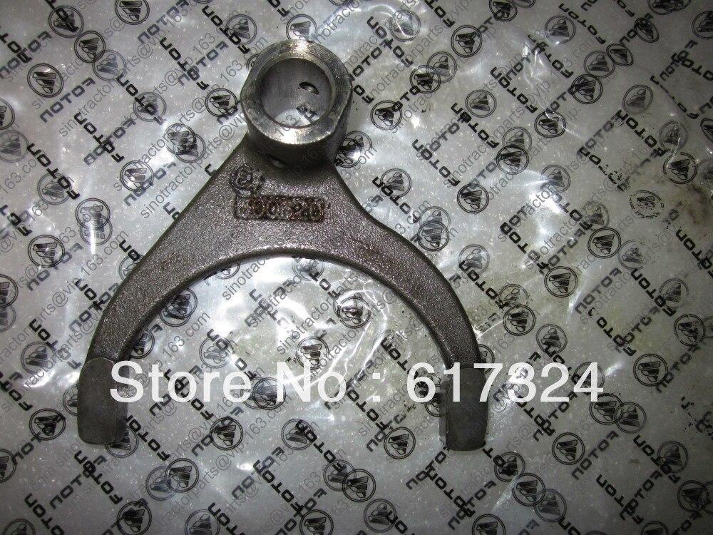 Foton FT250 FT254 I-II gear fork, part number:  FT250.37.131 foton ft254 single way stablizer diverter valve part number ft254 40 030