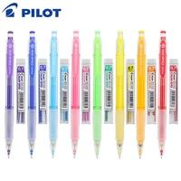 Piloto HCR-197-8C cor eno 0.7mm lápis mecânico automático 8 conjunto de cores mais 8 tubos leva