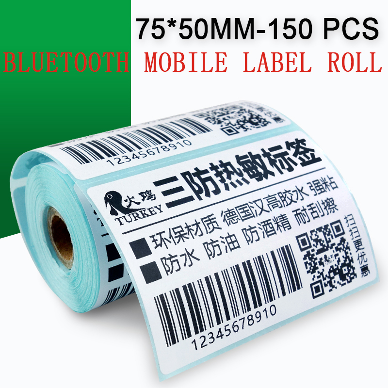 Direct Portable Thermal Sticker 75x 20 60 57 50 40 30 100mm, 13mm Core, OD=40, Sutible For 80mm Bluetooth Mobile Label Printer