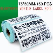 Прямая портативная термонаклейка 75x20 60 57 50 40 30 100 мм, 13 мм сердечник, OD = 40, подходит для 80 мм bluetooth Мобильный принтер этикеток