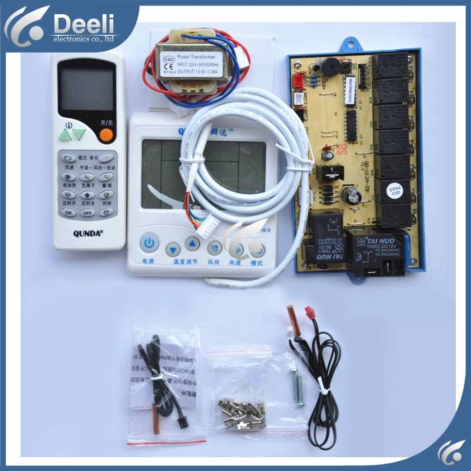 new for air conditioning Computer board control panel universal panacea modified strip display QD U12A