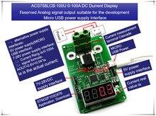 NEW 1PCS/LOT ACS758LCB-100U ACS758LCB 100U ACS758 0-100A DC current display meter