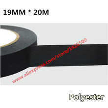 19mmx20m Polyester Fiber Cloth Tape Universal Canvas Tape Automotive Wiring Harness Black Car Acetate Adhesive Tape_220x220 popular black wire harness tape buy cheap black wire harness tape Automotive Wire Harness Wrapping Tape at crackthecode.co