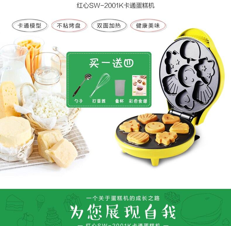 Cake Machine Household Mini Children Cartoon Baking Roast Small Waffle Machine Multi-function Egg Baby Cake 2