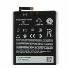 Original High Capacity B2PXH100 Battery For HTC 2PXH100 E66 One X10 LTE-A 4000mAh