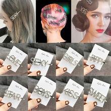 8 стильные шпильки для женщин и девочек заколка для волос кристаллы буквы горного хрусталя Шпилька заколка для волос Слайды ручки Новая мода