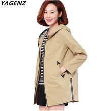 New Spring Women Jacket Plus Size Windbreaker Pure Cotton Hooded Casual Costume Tops Outerwear Solid Color Loose Coat YAGENZ F5