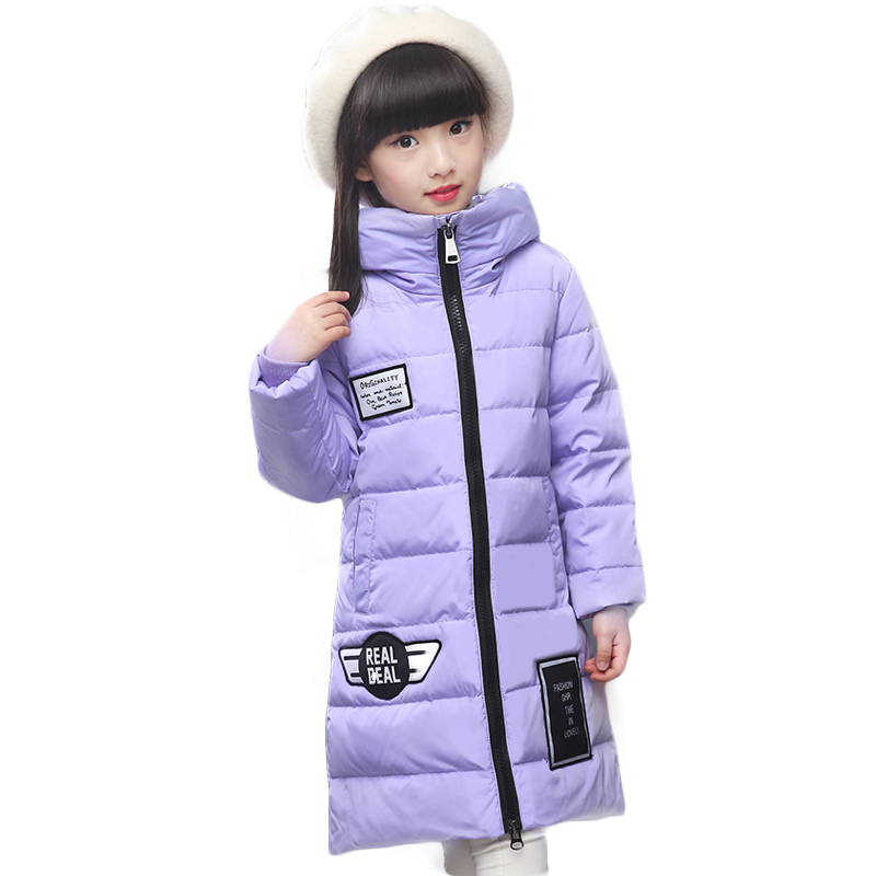 Winter Jacket Girls Coat Child Wadded Jacket Kids Outerwear Down Cotton-padded Jacket Thickening Children's Clothing Girl Parkas double breasted cotton padded jacket stand collar middle aged mother quilted coat plus size women winter wadded outerwear xh499