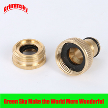 1pc brass garden irrigation female thread 1/2 3/4 faucet hose pipe adapter fast connection tap connector